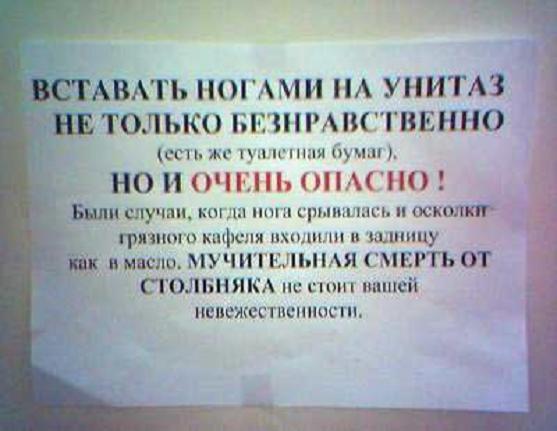 http://drodionov.narod.ru/notice/07.jpg